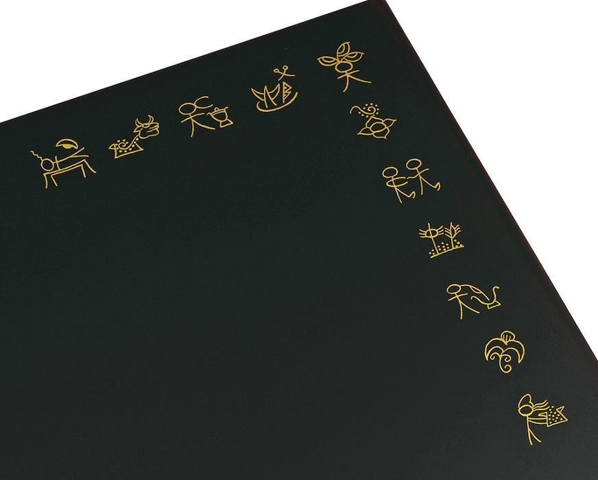 黒漆塗プレイスマット トンパ文字蒔絵 金縁(2)